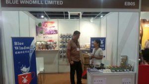 2016 HKBR Tradeshow